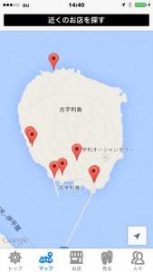 koijimanavi2-340x603