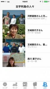 koijimanavi5-340x603